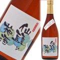 【仙頭酒造】 土佐しらぎく 仙頭の梅酒